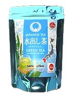 ハラール認証済み水出し緑茶