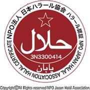 NPO法人日本ハラール協会ハラール認証